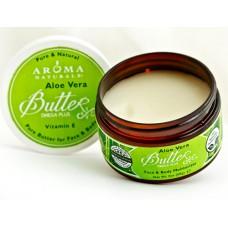 Масло Алоэ Вера / Pure Aloe Vera Butter