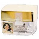Шоколадный питательный крем / Cocolate Nourishing Cream, Шахназ Хуссейн