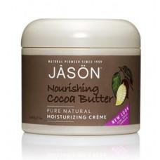 Крем с маслом Какао и витамином Е / Cocoa Butter Creme with Vitamin E