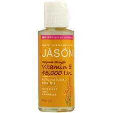 Масло с витамином Е - 45000 МЕ /  Vitamin E Oil Blend 45000 IU